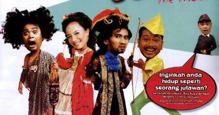 Aku Kaya The Movie (2003) | Malay Movie ~ FREE MOVIE DOWNLOAD | Malaysia Free Movie