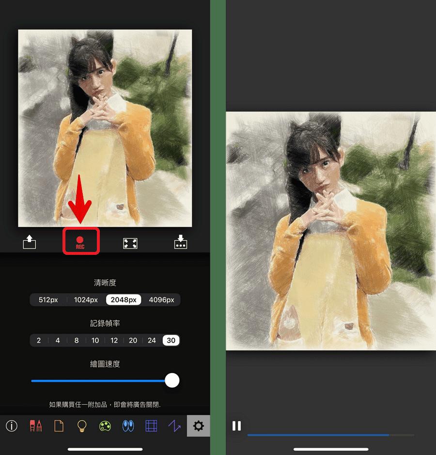 Artomaton 將照片和影片變成手繪動畫
