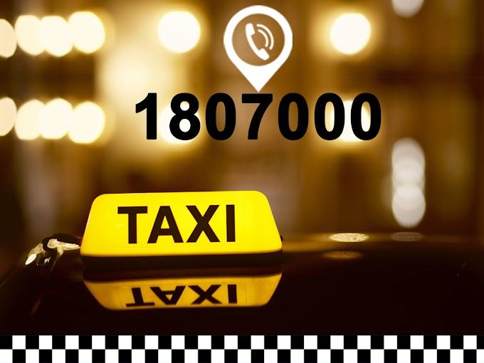 خدمة الو كويت 1807000 ـ التاكسي