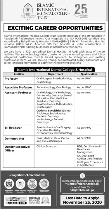 Islamic International Medical College Latest Jobs in Pakistan - Online Apply - riphah.rozee.pk - hds@irphah.edu.pk