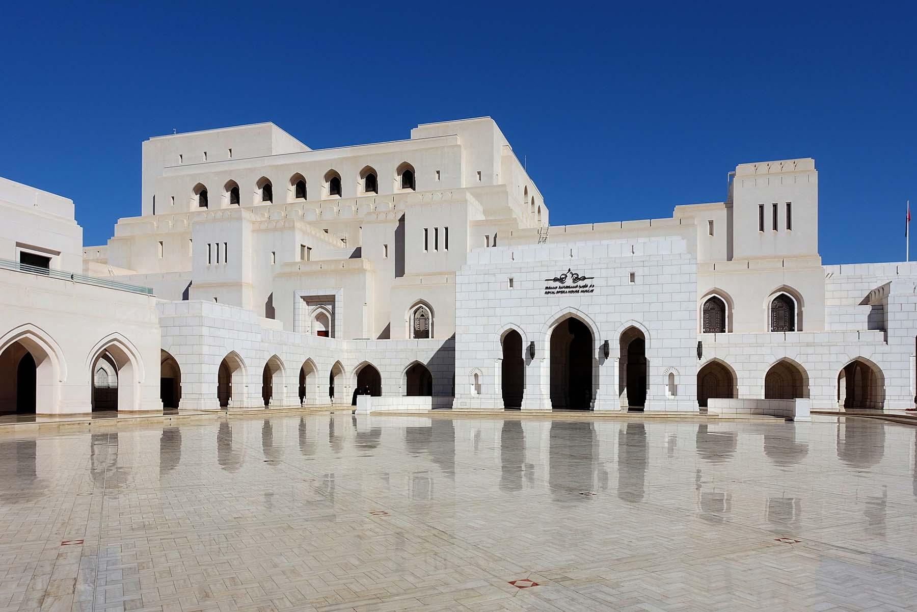 O que visitar em Omã na Península Arábica