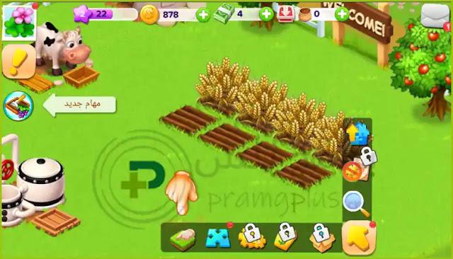 حرث الأرض الزراعية