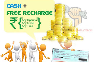 how to earn money by reading email, email padhkar paise kese kamaye, how to earn money online,