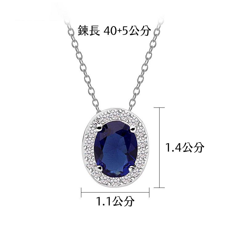 華麗風蛋形 3A級藍鋯石項鍊