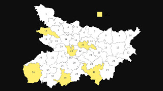 List of all Lok Sabha Constituencies in Bihar