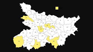 List of all Lok Sabha Constituencies in Bihar
