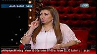 برنامج ليالى رمضان حلقة الثلاثاء 7-6-2017 مع انتصار