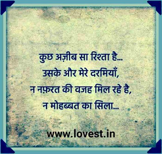 Fb hindi attitude status