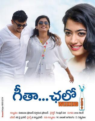 Geetha Chalo (2019) Dual Audio [Telugu+Kannada] 720p HDRip 1.4GB
