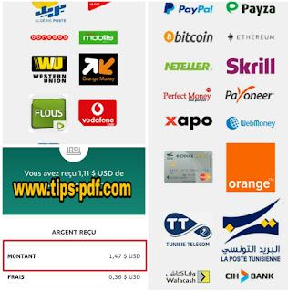 احصل على دولارك الاول عبر الانترنت من الملفات + اتباث الدفع