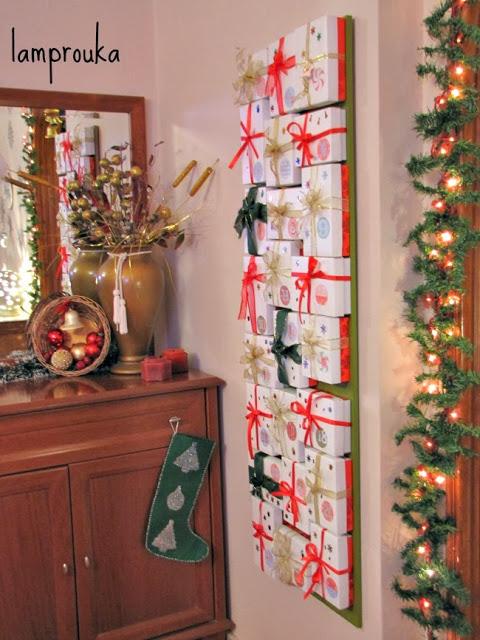 Φτιάξε ένα εντυπωσιακό ημερολόγιο αντίστροφης μέτρησης Χριστουγέννων.