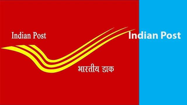 india post agent - पोस्ट ऑफिस की फ्रेंचाइजी से कैसे कर सकते हैं कमाई?