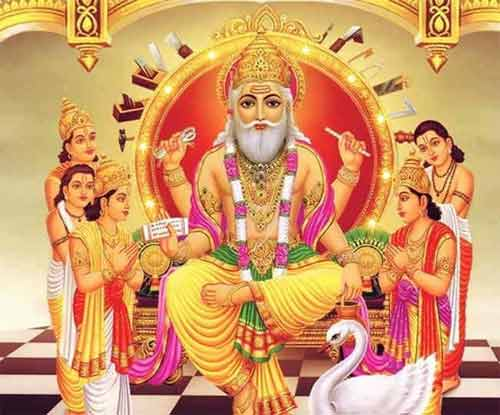Thoughts and Quotes on Vishwakarma Puja