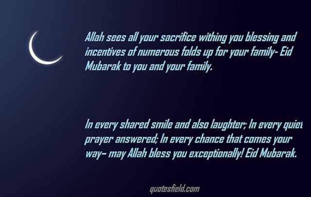 Eid mubarak wishes quotes or sms
