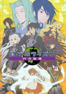 Nonton Log Horizon Season 3 Subtitle Indonesia