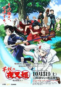 الحلقة 12 من انمي Hanyou no Yashahime: Sengoku Otogizoushi مترجم