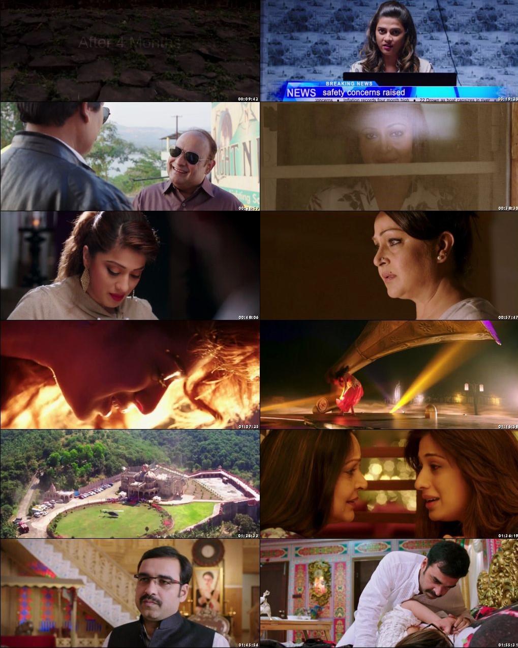 Julie 2 2017 Full Hindi Movie Online Watch