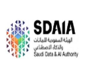 اعلان توظيف بالهيئة السعودية للبيانات و الذكا الاصطناعي (سدايا)
