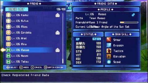 Sword Art Online: Infinity Moment (English Patch + DLC) PSP ISO Screenshots #1