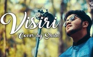 Visiri – Cover by Shibi | Bala | Pranav | Ennai Nokki Paayum Thotta