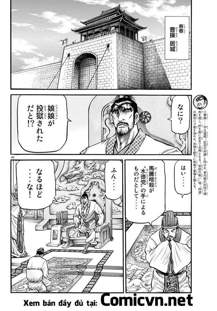 Chú Bé Rồng Chap 278 - Trang 16