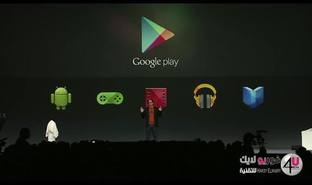 جوجل بلاي يطبق خوارزمية جديدة تقلل حجم تحديث التطبيقات
