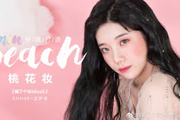 SNH48 Shen Mengyao is now a beauty vlogger as well