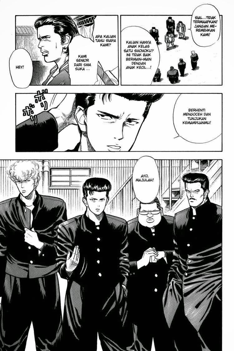Komik slam dunk 010 - sore tanpa kesabaran 11 Indonesia slam dunk 010 - sore tanpa kesabaran Terbaru 16|Baca Manga Komik Indonesia|