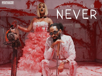 DOWNLOAD MP3: Phyno - Never