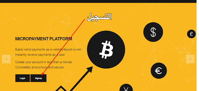 موقع xfaucets للربح من البيتكوين وأفضل صنابير العملات الرقمية وسحب مباشر للمحفظة 3