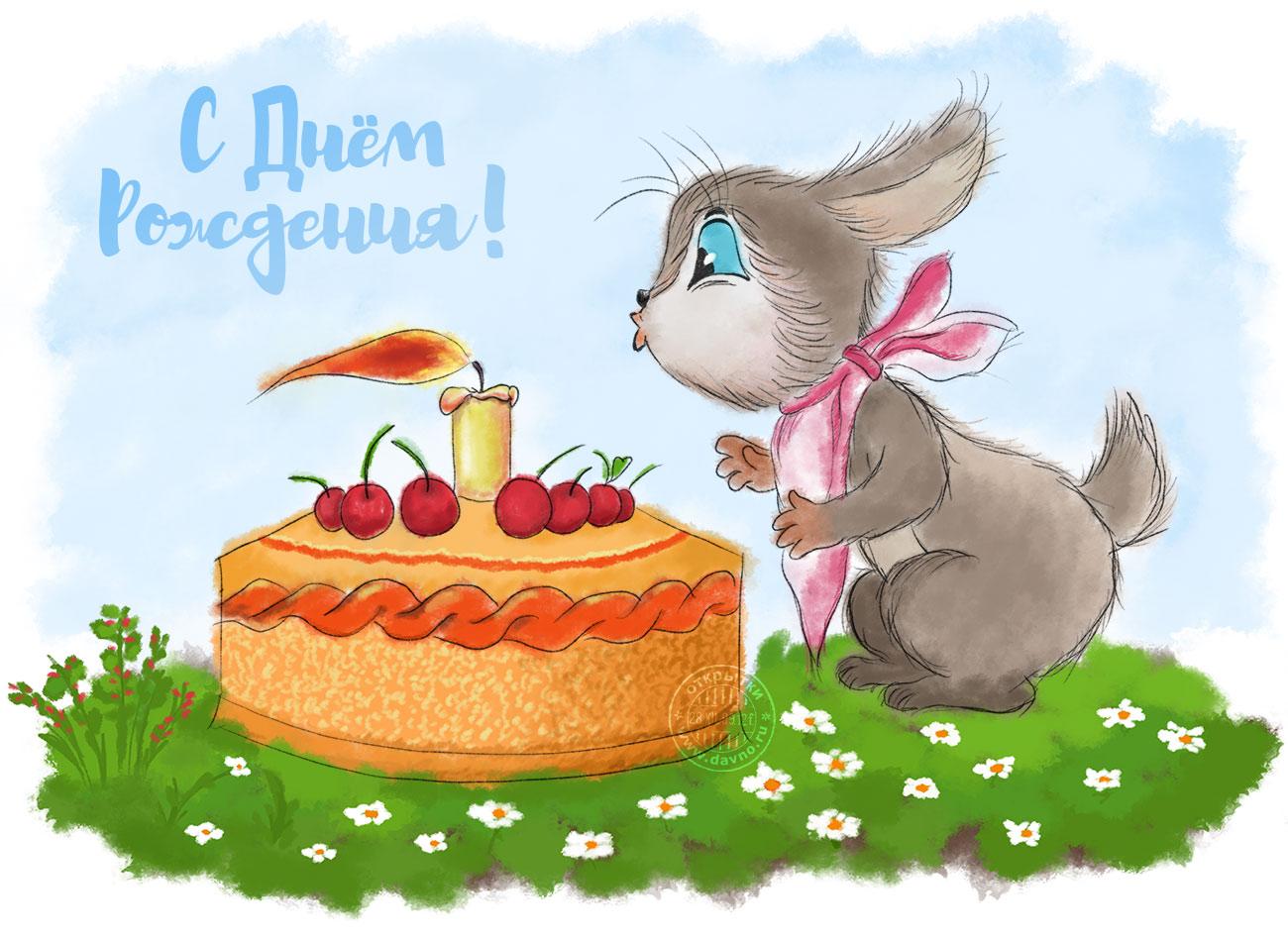 С днем рождения прокопий открытки, картинки