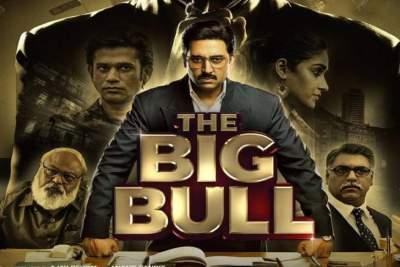 THE BIG BULL 2021 Hindi TRUE WEB-DL 480p