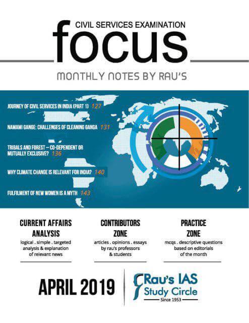 Focus April 2019 Notes by Rau : For UPSC Exam PDF Book