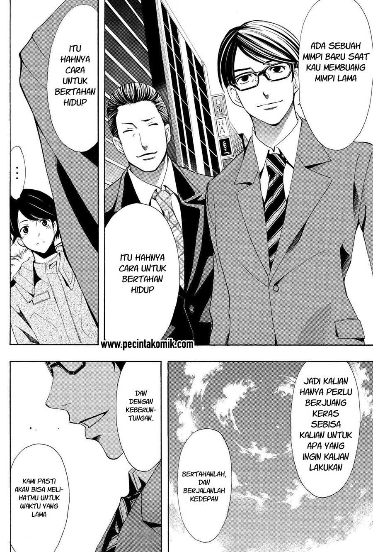 Fuuka Chapter 127-16