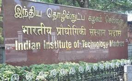 IIT Madras Student Found Dead In Her Hostel Room, Police Suspect Suicide, Chennai, News, Local-News, Dead, Suicide, Student, Police, National