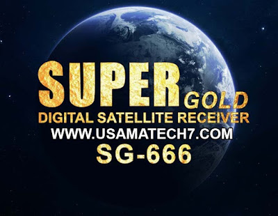 SUPER GOLD SG-666 Receiver Software Download