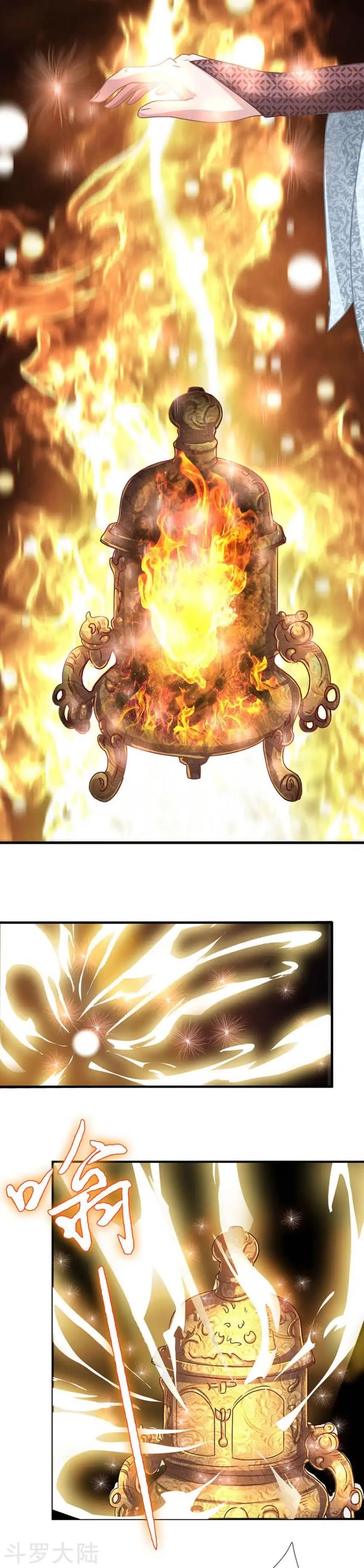 Nghịch Thiên Kiếm Thần chap 25 - Trang 18