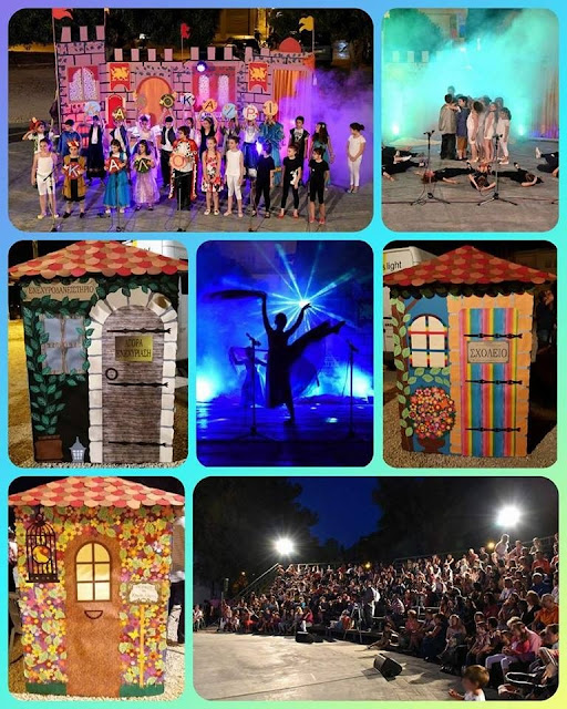 Εξαιρετική η θεατρική παράσταση «Παραμύθι δίχως όνομα» από το 5ο Δημοτικό Σχολείου Ναυπλίου