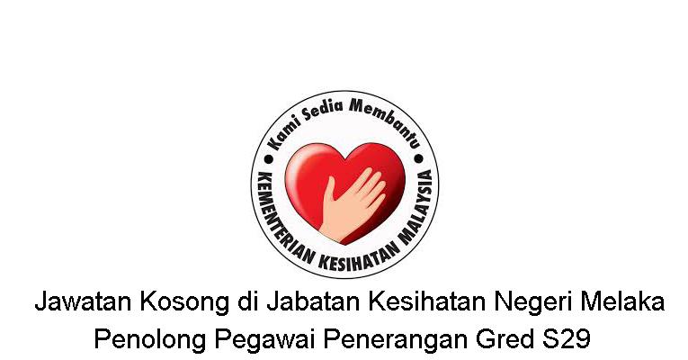Kekosongan di Jabatan Kesihatan Negeri Melaka