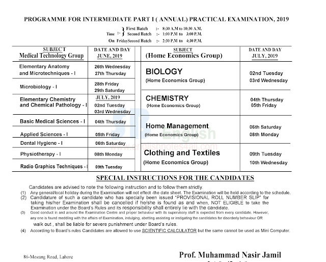 Inter Part.1 & 2 Annual 2019 Date Sheet Lahore Board