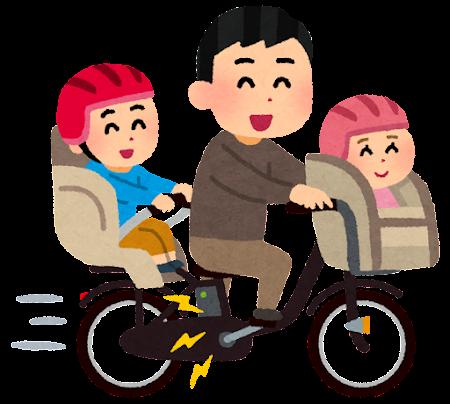 電動自転車で3人乗りするお父さんのイラスト