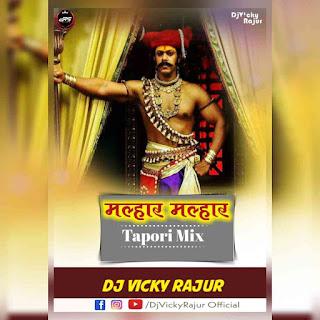 Malhar Malhar - Tapori Mix- DjVicky Rajur