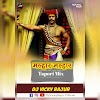 Malhar Malhar - Tapori Mix - Dj Vicky Rajur
