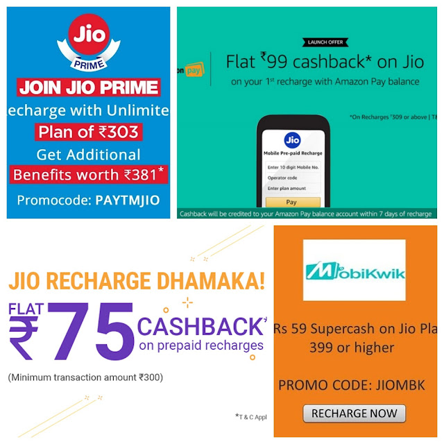 All Cashback Promocodes For Jio's Recharge Of Paytm,PhonePe,Amazon Pay & Mobikwik