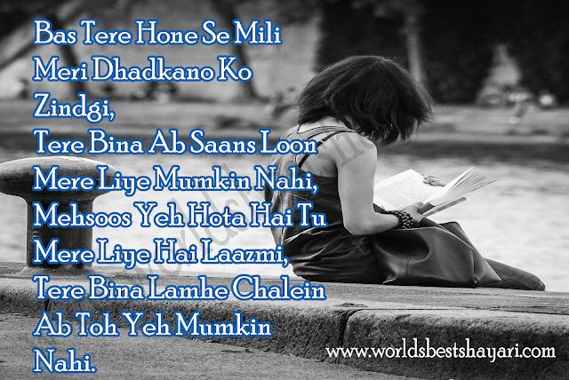 Mehsoos Yeh Hota Hai_Shayari