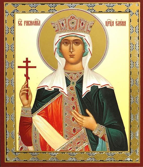 Святая Елена - Житие святой равноапостольной Елены