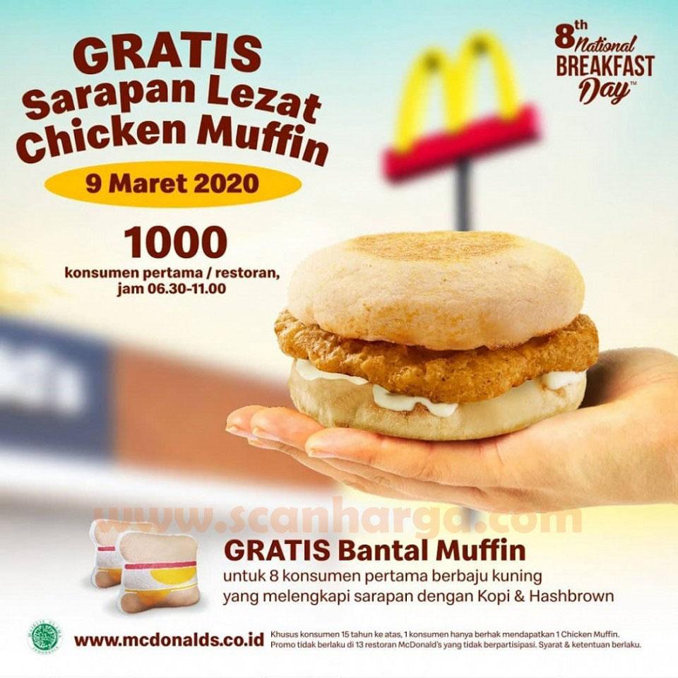 Promo McDonalds Terbaru Gratis 1000 Chicken Muffin Per Restoran 9 Maret 2020 Sarapan Pagi Lezat