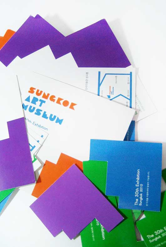 40 Awesome Exhibition & Museum Brochure Design Ideas - Jayce