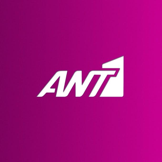 """Ο ANT1 """"έκοψε"""" τουρκική σειρά λόγω Ερντογάν και Αγία Σοφία"""
