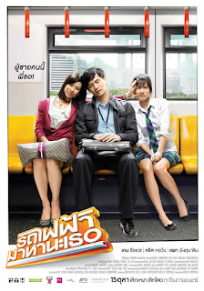 Download Film dan Movie Bangkok Traffic Love Story (2009) Subtitle Indonesia Webdl Bluray 1080p 720p 480p 360p